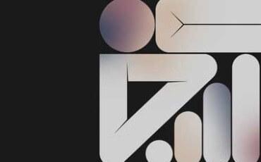 Solide Records présente Kmyle (Live)